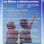 I Jornada Intervención Psicológica en niños y Adolescentes